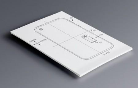 hatra-eso-iPhone-cover-746x419