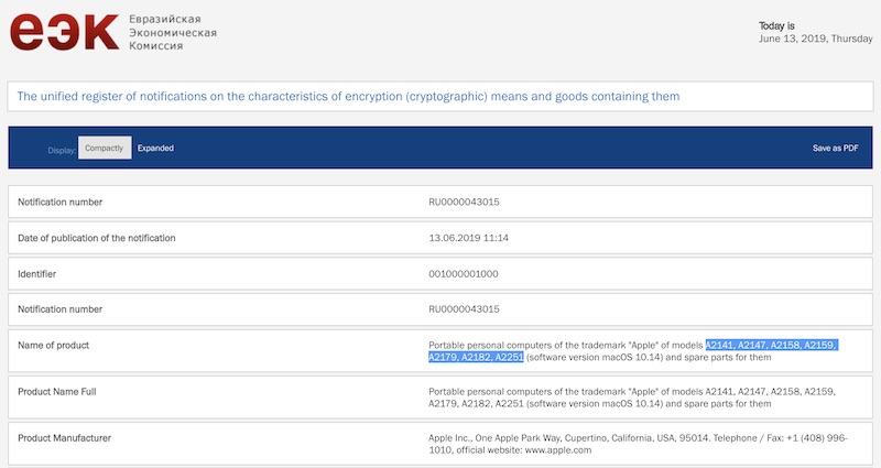 Vyplněné registrační formuláře Applu v Eurasijské databázi